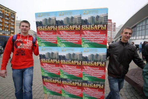 A pre-election campaign picket in Minsk