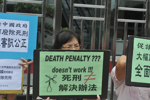 Death_Penalty_Protest